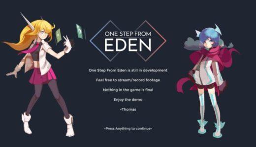 発売日決定!OneStepFromEden、間違いなく神ゲーぞ!