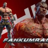 ファーカムラム