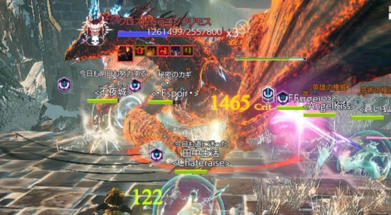 フロストドラゴンクリモスの通常攻撃