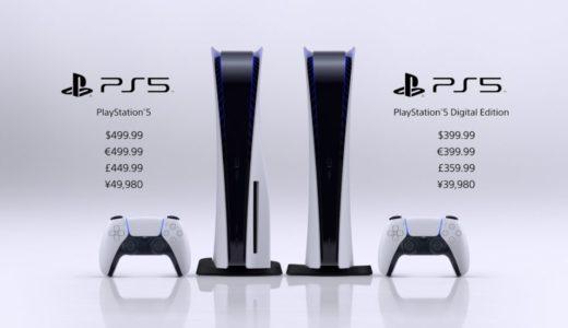 PS5、価格・発売日が発表ォ!49,980円で11月12日発売!