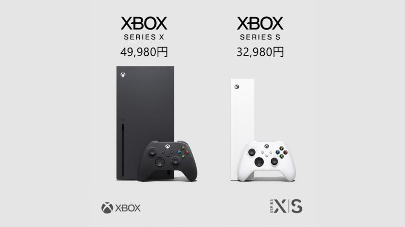 XboxSX、驚異の低価格を実現